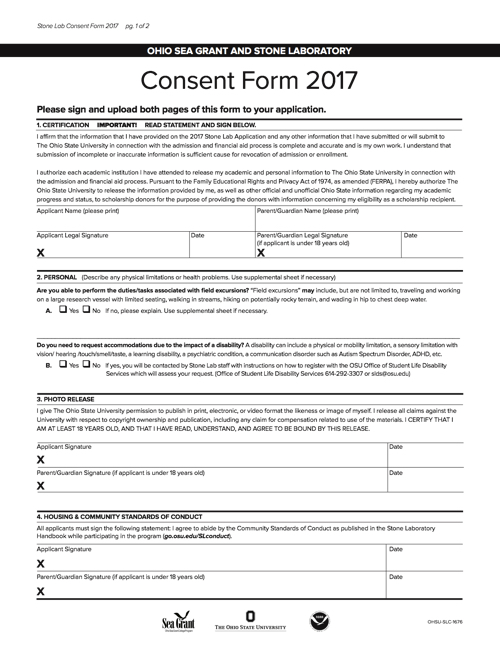2017 Consent Form